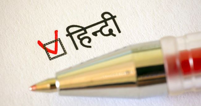 Latest Report Says Hindi Is The Fastest Growing Language In India While Sanskrit Is The Least