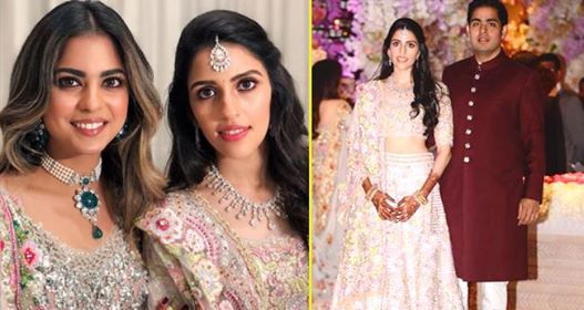 First Pictures Of The Ambani Family From Akash And Shloka's Engagement Are Out
