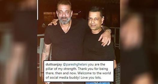 Sanjay Dutt Thanks his Real Life Kamli, Says: You are the pillar of my Strength