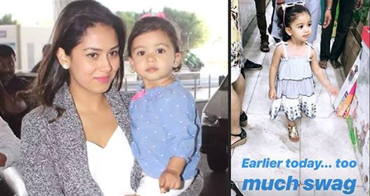 Misha Kapoor is in full swag and Mira Rajput flaunts her daughter's style